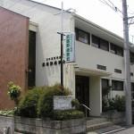 武蔵野緑教会