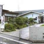 町田ベテル教会