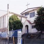 左内坂教会