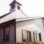 大宮前教会