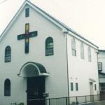 東京新生教会