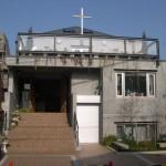 久我山教会